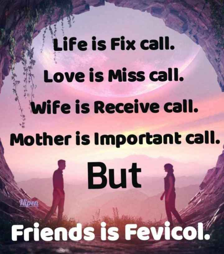📔HS2019 - Life is Fix call . Love is Miss call . Wife is Receive call . Mother is Important call . But Aiden Friends is Fevicol . - ShareChat