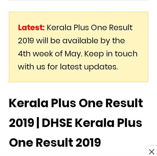 HSE RESULT - Latest : Kerala Plus One Result 2019 will be available by the 4th week of May . Keep in touch with us for latest updates . Kerala Plus One Result 2019 | DHSE Kerala Plus One Result 2019 Х - ShareChat