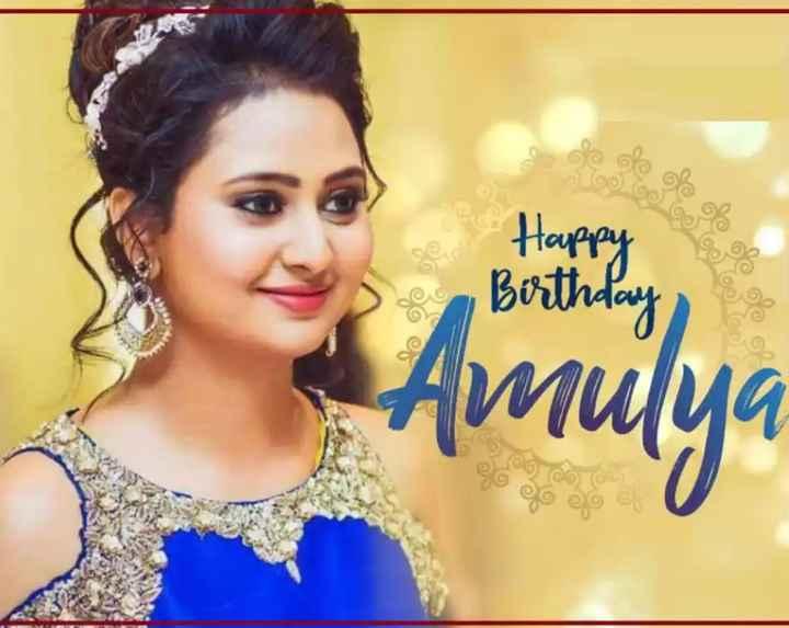 Happy Birthday Amulya - Happy Birthday Amulya - ShareChat