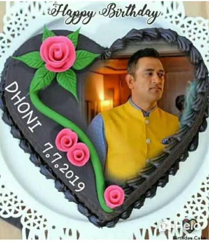 Happy Birthday Dhoni - Happy Birthday DHONI 7 . 7 . 2019 vrier Birthday . Cal - ShareChat