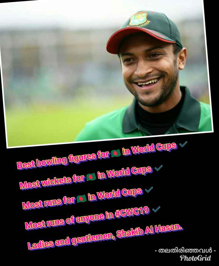 ⚽ Happy Birthday Messi - Best bowling figures foro in World Cups Most wickets for in World Cups Most runs for in World Cups Most runs of anyone in 4CWC19V Ladies and gentlemen , Shakib Al Hasan . - coecoloororo UO - PhotoGrid - ShareChat