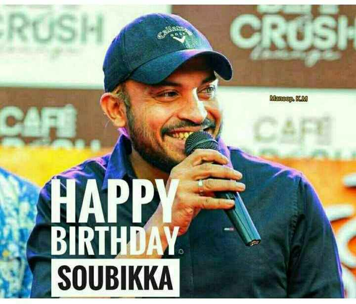 🎂 Happy Birthday Soubin - ShareChat