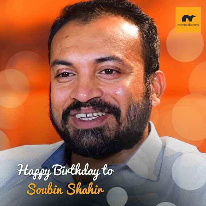 🎂 Happy Birthday Soubin - ShareChat