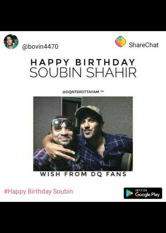 Happy Birthday Soubin - ShareChat