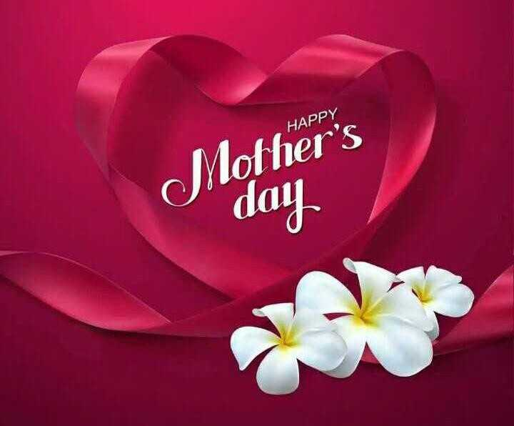 💕Happy Family Day - Mother ' s day - ShareChat