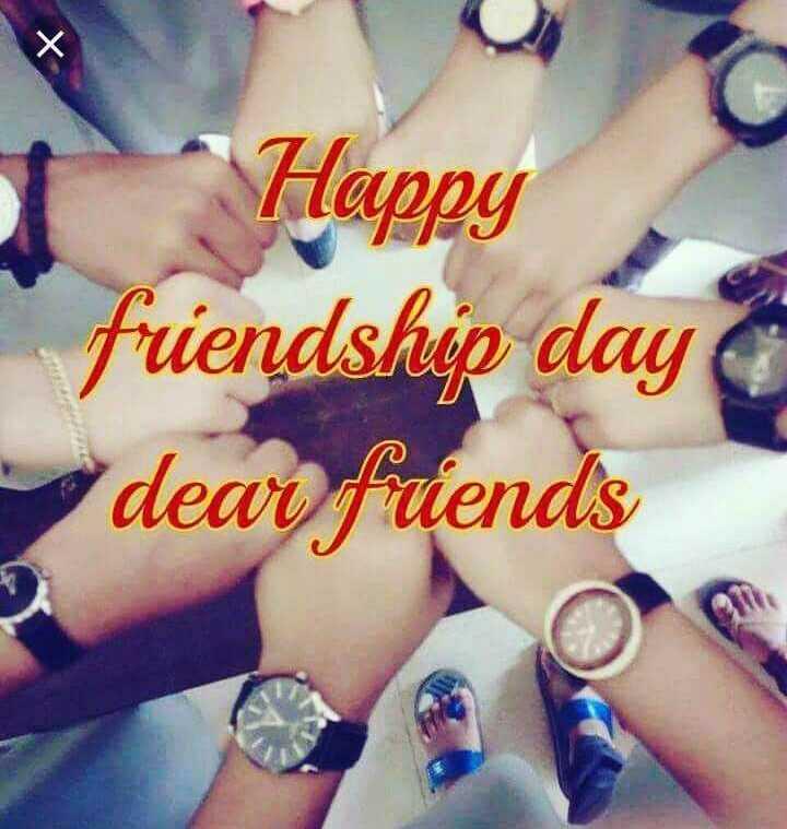 Happy Friendship Day - 1 Happy friendship day deao fúends - ShareChat