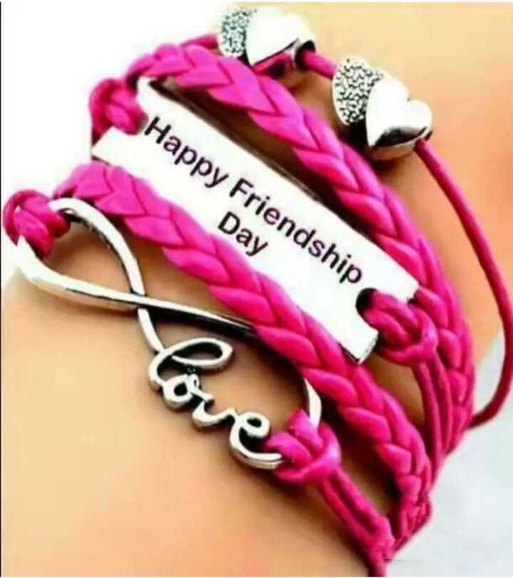 Happy Friendship Day - Happy Friendship Day Slove - ShareChat