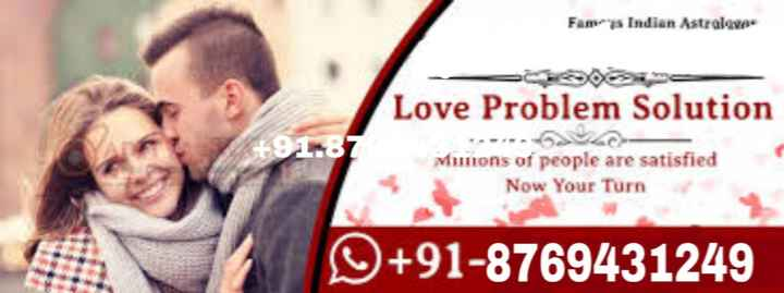😜 Happy Kick Day - Fame Indian Astra Love Problem Solution + 91 . 87 Minions of people are satisfied Now Your Turn + 91 - 8769431249 - ShareChat