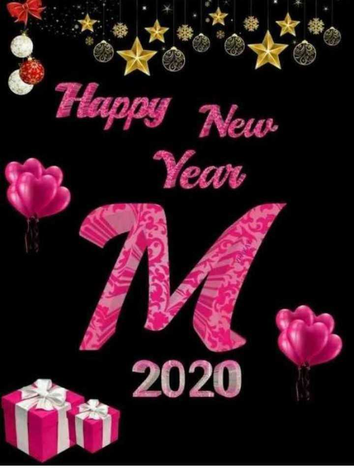 🎉 Happy New Year 2020 😍 - Happy Neve Year is 2020 - ShareChat