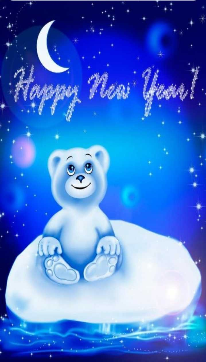 🎉 Happy New Year 2020 😍 - Happy New Year ! - ShareChat