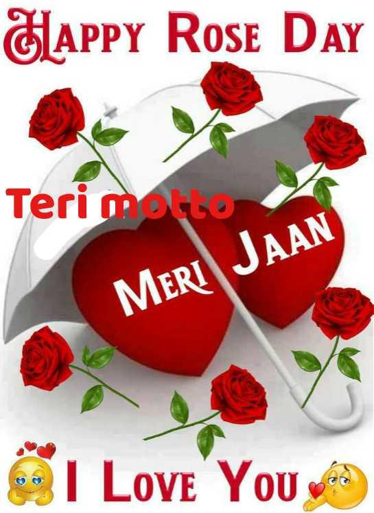 🌹Happy Rose Day - HAPPY Rose DAY Terima MERI JAAN I Love You - ShareChat