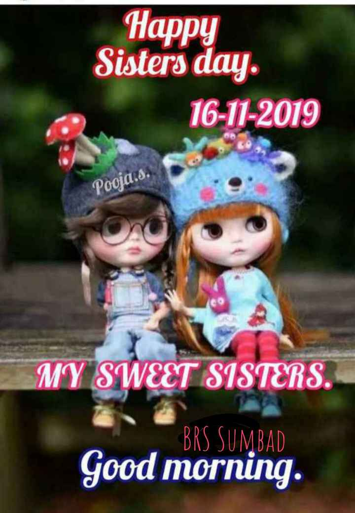 👭Happy Sisters Day - Happy Sisters day . 16 - 11 - 2019 Pooja . s . MY SWEET SISTERS . BRS SUMBAD Good morning . - ShareChat