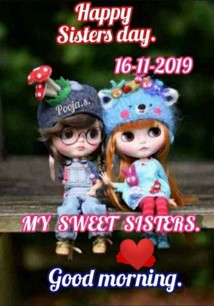 👭Happy Sisters Day - Happy Sisters day . 16 - 11 - 2019 Pooja . s . MY SWEET SISTERS . Good morning . - ShareChat