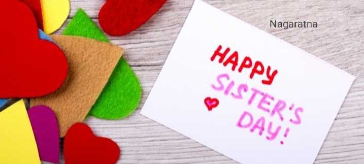👭Happy Sisters Day - Nagaratna HAPPY SISTER ' S DAY ! - ShareChat