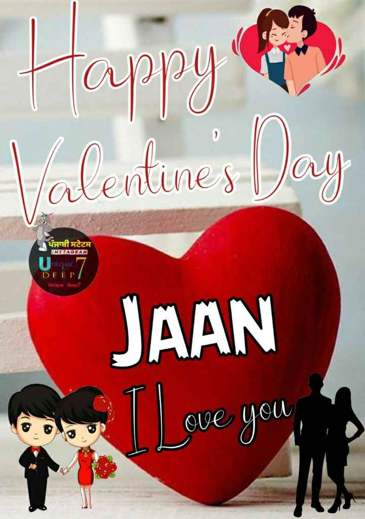 💖Happy Valentine Day💖 - Valentin ਪੰਜਾਬੀ ਸਟੇਟਸ INSTAGRAM Uniquc ' DEEP Unique deup ? JAAN o ve you col - ShareChat