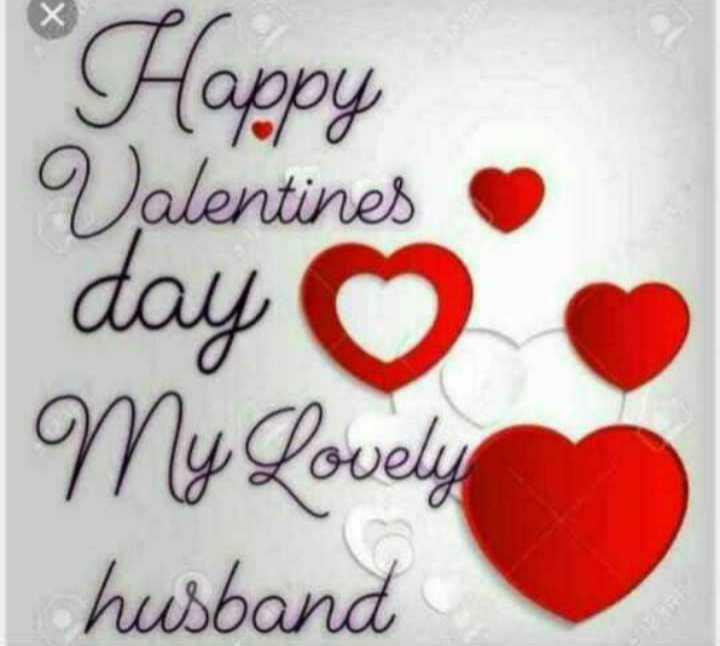 💖Happy Valentine Day💖 - Happy Valentines day My Lovely husband - ShareChat