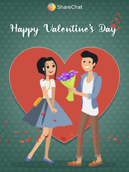 💘Happy Valentine day - ShareChat Happy Valentine ' s Day - ShareChat