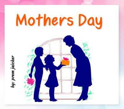 Happy mothers Day - by : prem jaicker Mothers Day - ShareChat