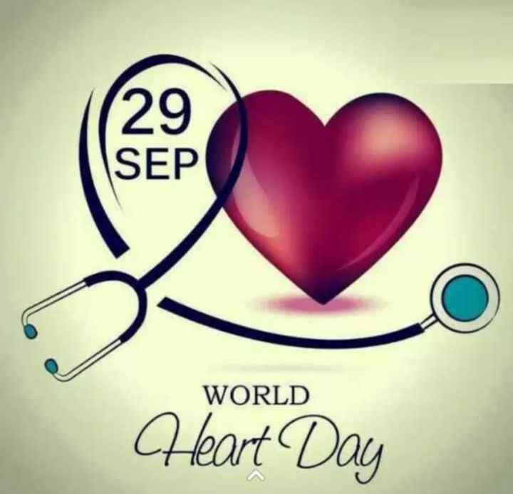 Heart beat - SEP WORLD Heart Day - ShareChat
