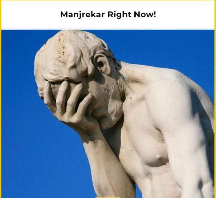 🏆ICC वर्ल्ड कप 2019 - Manjrekar Right Now ! - ShareChat