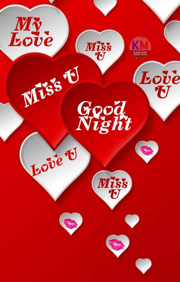 🌹 I Love You - MY Love Miss KM KAMLESH MAKVANA ( Love Miss U Good Night Love U Miss - ShareChat