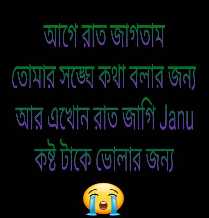 I - Love you Janu - ShareChat