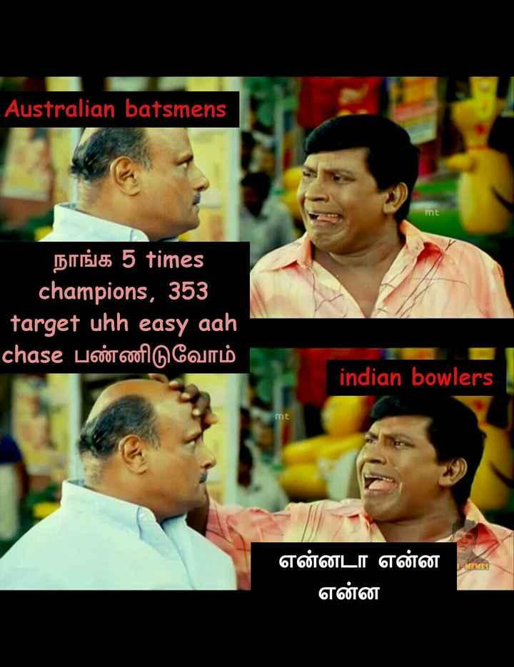 🏏IND vs AUS live Score🔴 - Australian batsmens ' நாங்க 5 times ' champions , 353 target uhh easy aah ' chase பண்ணிடுவோம் indian bowlers mt EMES ' என்னடா என்ன என்ன - ShareChat