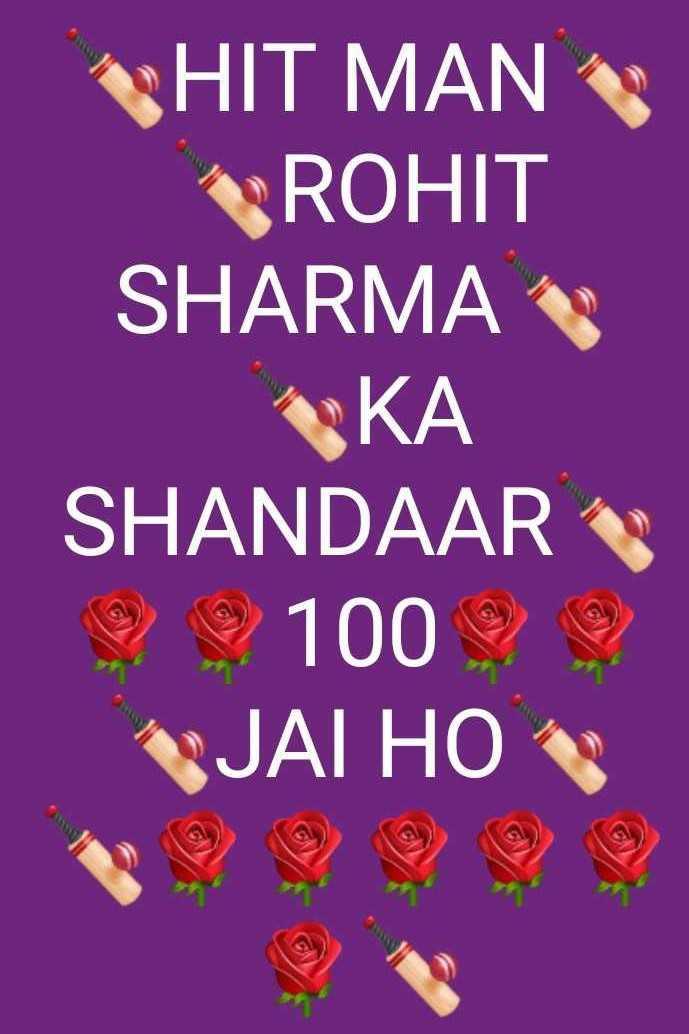 🏆 IND 🇮🇳 vs BAN 🇧🇩 - HIT MAN ROHIT SHARMA KA SHANDAAR $ 100 JAI HO - ShareChat