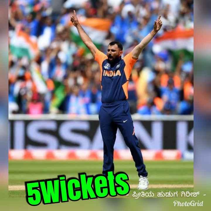 🏏 IND vs ENG - INDIA ISS 5wickets : ಪ್ರೀತಿಯ ಹುಡುಗ ಗಿರೀಶ್ PhotoGrid - ShareChat