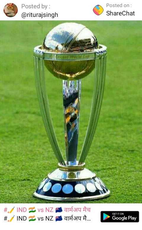 🏏 IND 🇮🇳 vs NZ 🇳🇿 वार्मअप मैच - Posted by : @ riturajsingh Posted on : ShareChat orld # . / IND # . IND vs NZ vs NZ 34 AT qt - f319 . . . GET IT ON Google Play - ShareChat