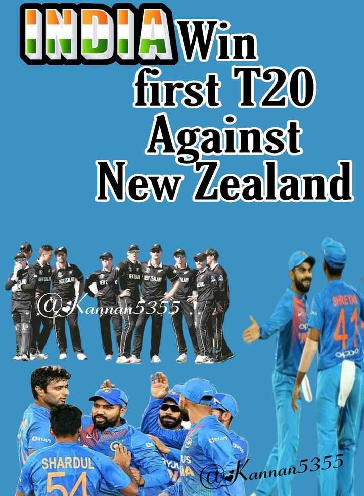 🏏IND vs NZ 1st T20 live score - ONDIA Win first T20 Against New Zealand JEU EN TAN EV BUL SKREYN Kannan5355 DDD Brjag BYAN SHARDUL Kannan5355 - ShareChat
