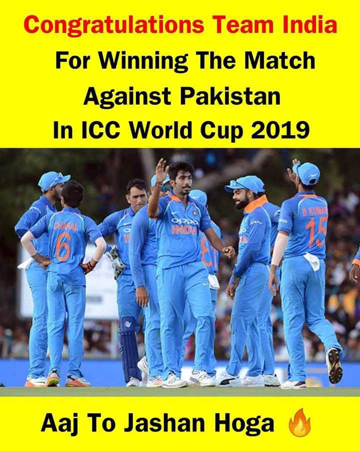 🏏 IND vs PAK - Congratulations Team India For Winning The Match Against Pakistan In ICC World Cup 2019 Aaj To Jashan Hogay - ShareChat