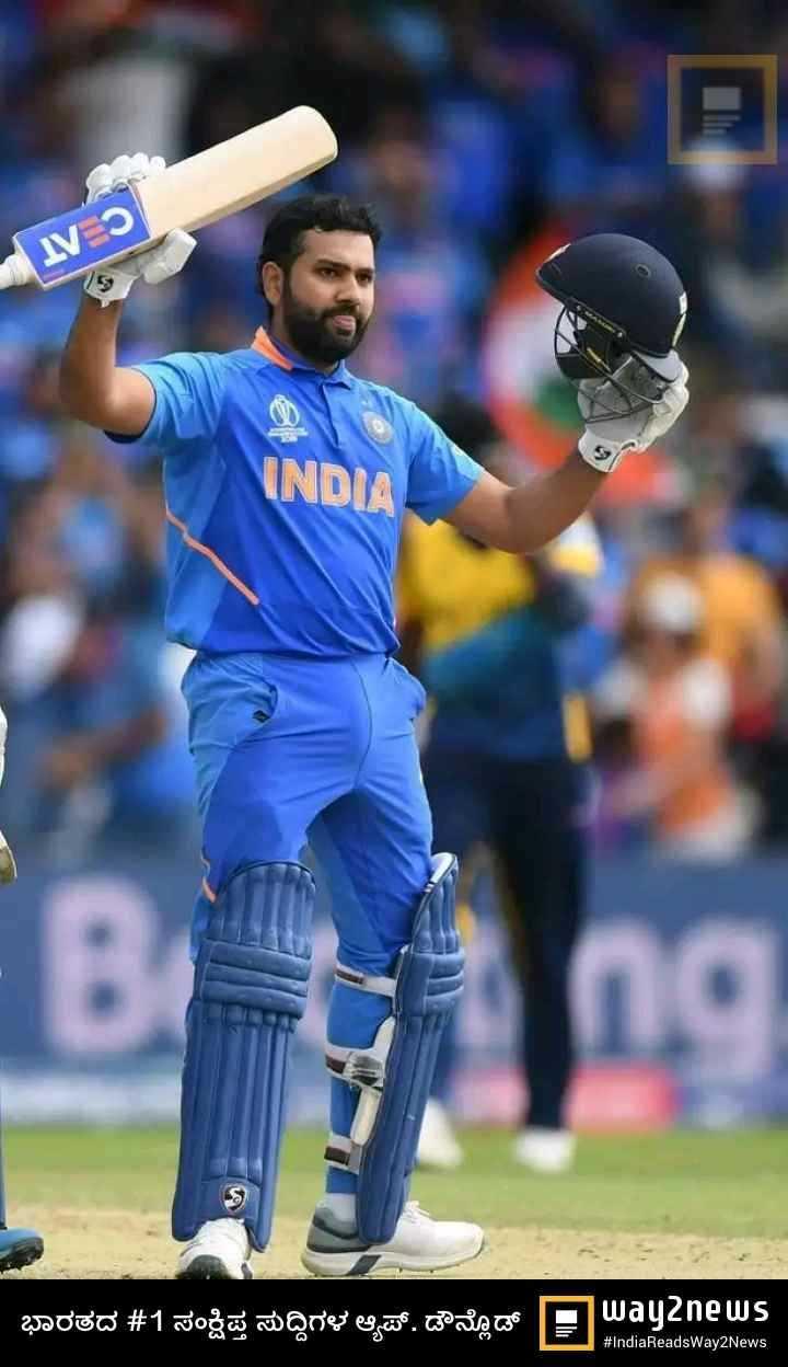 🏏 IND vs SL - 1V = INDIA ಭಾರತದ # 1 ಸಂಕ್ಷಿಪ್ತ ಸುದ್ದಿಗಳ ಆ್ಯಪ್ ಡೌನ್ಲೋಡ್ say2news # IndiaReadsWay2News - ShareChat