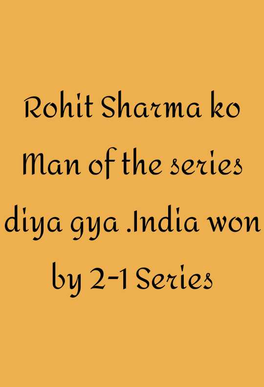 🏏 IND vs WI लाइव स्कोर - Rohit Sharma ko Man of the series diya gya India won by 2 - 1 Series - ShareChat