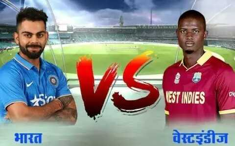 🏏 IND 🇮🇳 vs WI 🔴 1st T20 - VEST INDIES भारत वेस्टइंडीज - ShareChat