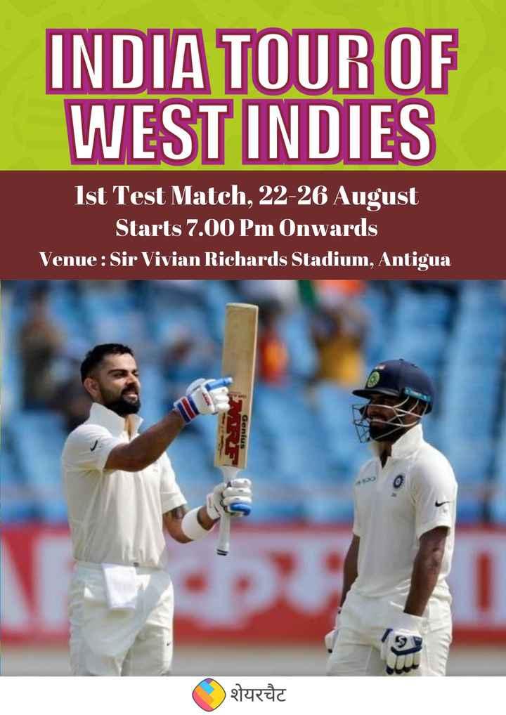 🏏 IND 🇮🇳 vs WI 🔴 1st Test - INDIA TOUR OF WEST INDIES Ist Test Match , 22 - 26 August Starts 7 . 00 Pm Onwards Venue : Sir Vivian Richards Stadium , Antigua Genius शेयरचैट - ShareChat
