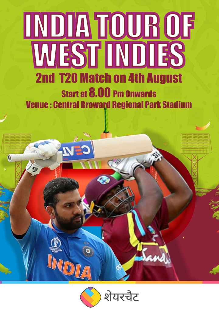 🏏 IND 🇮🇳 vs WI 🔴 2nd T20 - INDIA TOUR OF WEST INDIES 2nd T20 Match on 4th August Start at 8 . 00 Pm Onwards Venue : Central Broward Regional Park Stadium 15 INDIA ( ) शेयरचैट - ShareChat