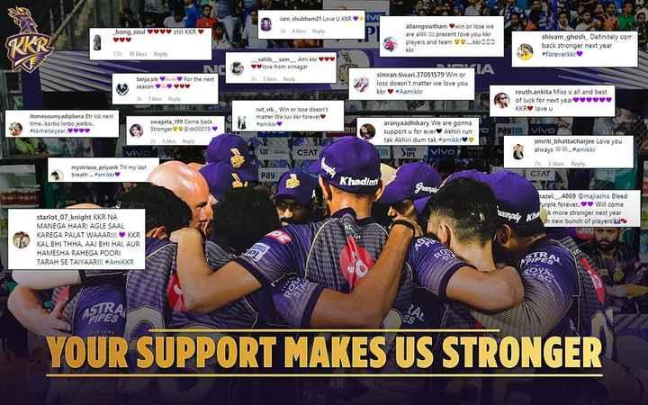 IPL टीम - ShareChat