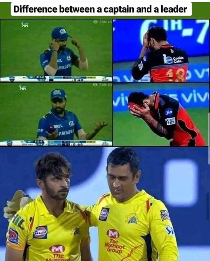 📸IPL फोटो - Difference between a captain and a leader A V viv Jio DEL AMSUN Guld Muthoos Group - ShareChat