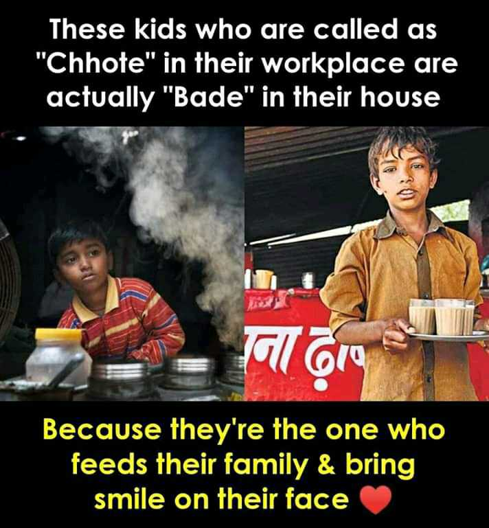 🏏IPL बोली - These kids who are called as Chhote in their workplace are actually Bade in their house GI Because they ' re the one who feeds their family & bring smile on their face - ShareChat
