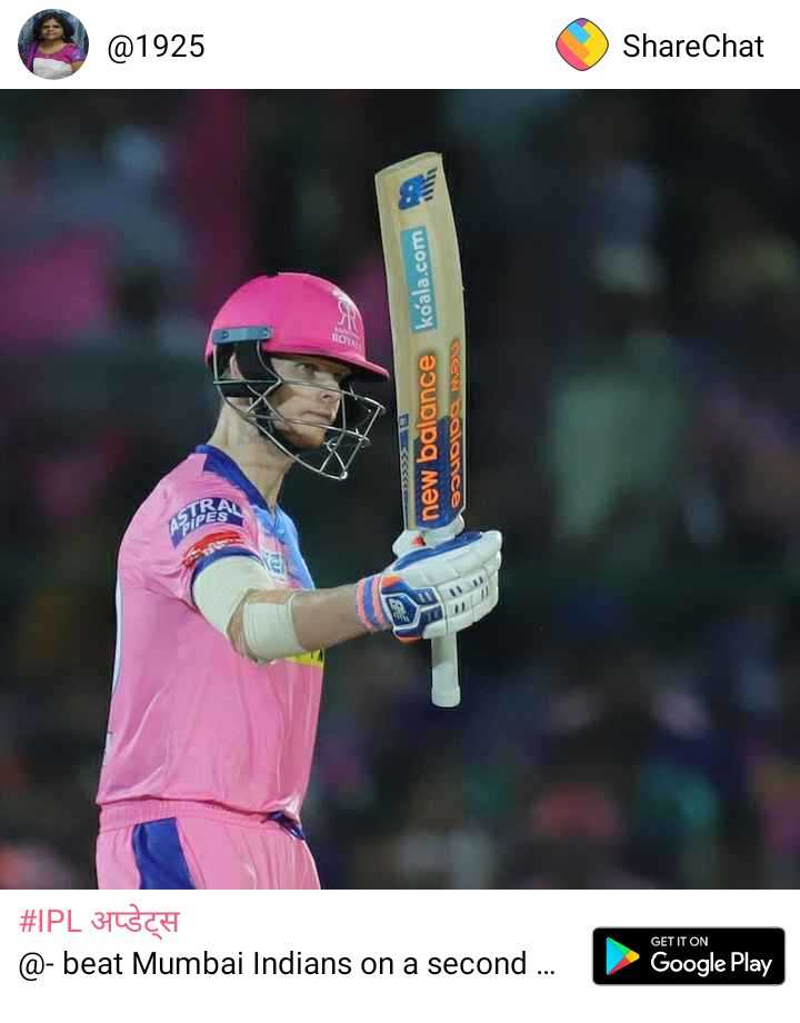 IPL मीम - @ 1925 ShareChat new balance koala . com # IPL अप्डेट्स @ beat Mumbai Indians on a second . . . GET IT ON Google Play - ShareChat