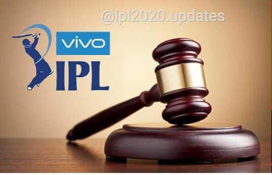 🏏IPL নিলাম ২০১৯🏏 - @ ipl2020 . updates vivo IPL - ShareChat