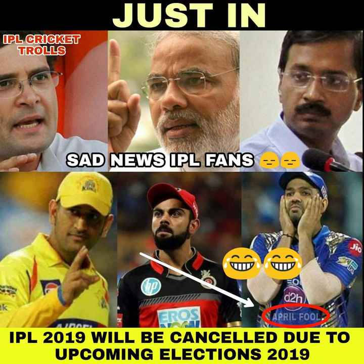 🤣 IPL મીમ્સ - JUST IN IPL CRICKET TROLLS SAD NEWS IPL FANS - - - - VU VV d2h ) ROS APRIL FOOL , IPL 2019 WILL BE CANCELLED DUE TO UPCOMING ELECTIONS 2019 - ShareChat