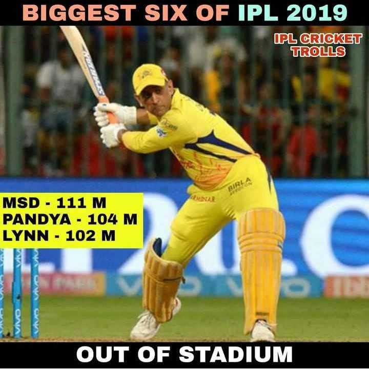 🏏 IPL ବେଷ୍ଟ ଛକା - BIGGEST SIX OF IPL 2019 IPL CRICKET TROLLS MSD - 111 M PANDYA - 104 M LYNN - 102 M CANA OUT OF STADIUM - ShareChat