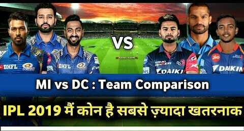 IPL ସମାରୋହ - DHFL DHFL waren 4 I LOAIKI VS YDAIKIN MI vs DC : Team Comparison IPL 2019 # Ha Ha TUICIUARIICH - ShareChat