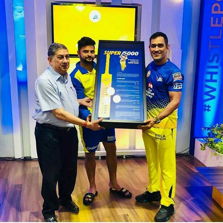 🤣 IPL ட்ரோல் - SUPER 5000 WHISTLEP woer BIRLA CHARM - ShareChat