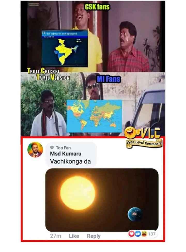 🤣 IPL ட்ரோல் - CSK fans NE . An आधिपत हो गयी है इमानी । TROLL CRICKET TAMIL VERSION MI Fans Vera Level Comments Top Fan Msd Kumaru Vachikonga da 27m Like Reply OD 137 - ShareChat