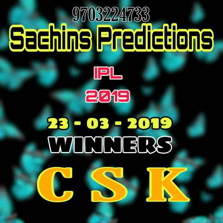 IPL ఓపెనింగ్ సెరమని - 9703224733 Sachins Predictions PL 2019 23 - 03 - 2019 WINNERS CSK - ShareChat