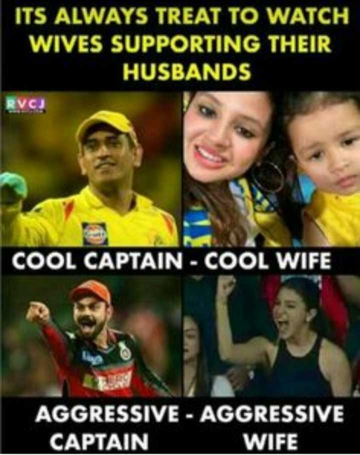 📷IPL ఫొటోస్ - ITS ALWAYS TREAT TO WATCH WIVES SUPPORTING THEIR HUSBANDS RVCI COOL CAPTAIN - COOL WIFE AGGRESSIVE - AGGRESSIVE CAPTAIN WIFE - ShareChat
