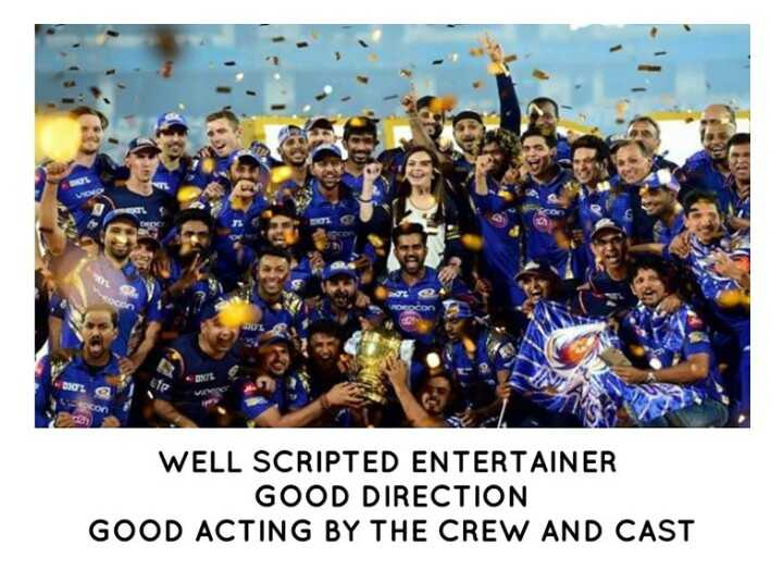 IPL ട്രോൾസ് - UL WELL SCRIPTED ENTERTAINER GOOD DIRECTION GOOD ACTING BY THE CREW AND CAST - ShareChat
